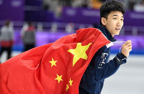 平昌冬奥会速度滑冰赛 高亭宇获男子500米铜牌