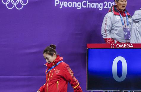 平昌冬奥会短道速滑女3000接力 中国队被判犯规李琰申诉无果
