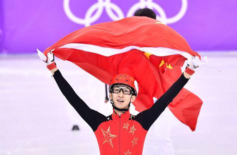 武大靖勇奪平昌冬奧會短道速滑男子500米金牌