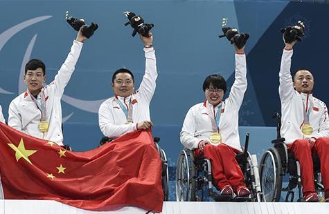 轮椅冰壶中国代表团实现冬残奥会金牌零的突破