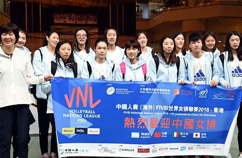 澳门威尼斯人在线娱乐平台女排到达香港