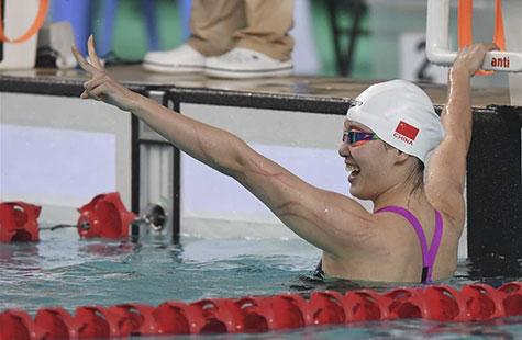 全国夏季游泳锦标赛:傅园慧夺得女子100米仰泳冠军