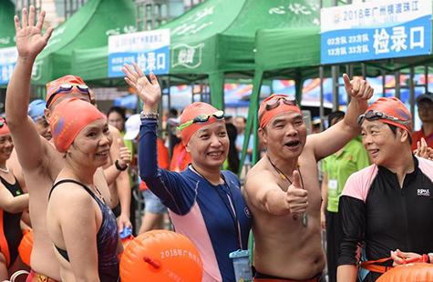 全民健身——横渡珠江