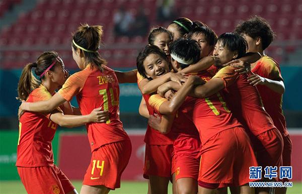 亚运会足球--女足准决赛:中国队晋级决赛