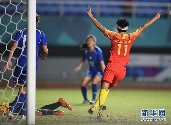亚运会足球--女足半决赛:中国队晋级决赛