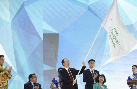 第三届亚残运会在雅加达闭幕