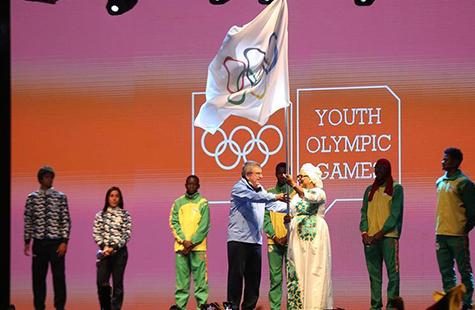 第三屆夏季青年奧林匹克運動會閉幕