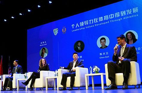 中美大学体育教育峰会在苏州举行