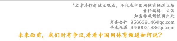 2八一夺冠 李月汝获MVP姚明亲临现场