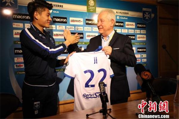 法国欧塞尔足球俱乐部欢迎中国球员季