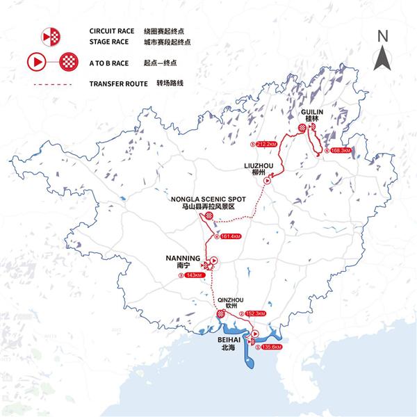 广西电子地图高清版