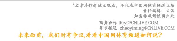【热点】乒乓球亚锦赛国乒包揽3项冠军
