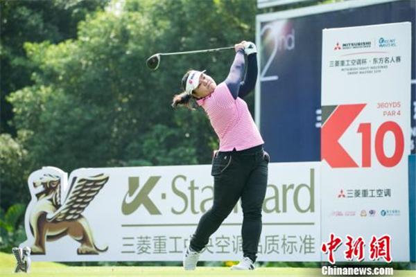 东方名人高尔夫球赛首轮泰国球员安姬萨66杆单独领先