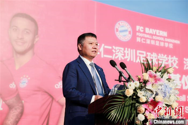 丹麦足球队-拜仁深圳足球学校奠基 预计2021年完工