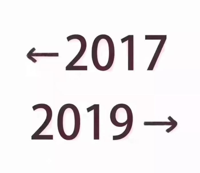 [精彩]2017-2019:变化的不止你,还有体育