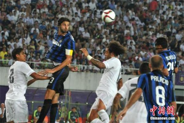 意大利杯:那不勒斯客场1:0国际米兰占先机