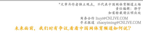 """《【高德代理平台注册】""""00后""""小将袁堂文:保罗是我偶像》"""