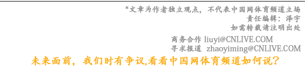 《【高德招商】阿兰租借加盟北京国安》