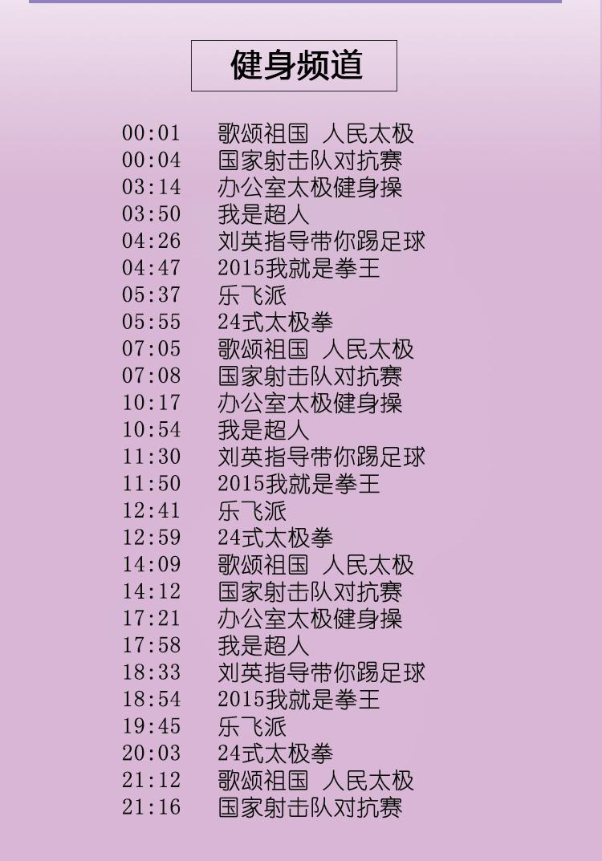 http://www.feizekeji.com/chanjing/427454.html