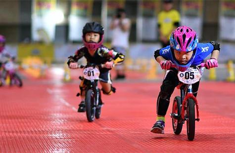 全民健身——2020儿童滑步车亲子嘉年华海口举行