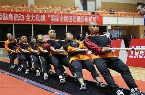 北京市第九届拔河比赛总决赛落幕