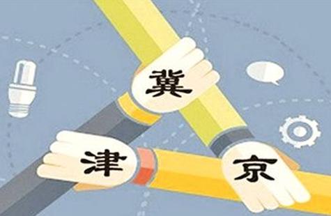 京津冀航空模型运动深化协同发展