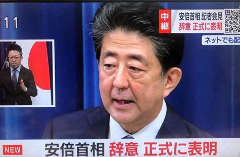 新闻分析:安倍辞职令东京奥运会不确定性增加