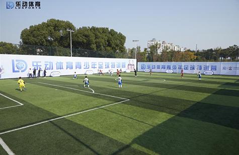 新赛季欧洲五大联赛即将全面回归,乐动体育持续跟进