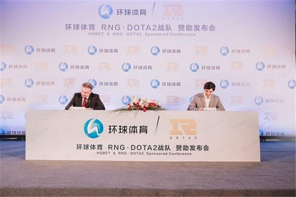 环球体育正式签约赞助RNG电竞豪门,展开跨界营