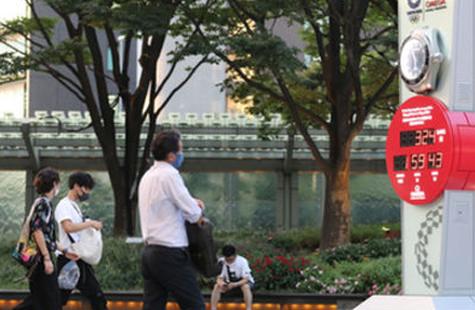 东京奥运会参赛运动员防疫草案公布 所有措施仍