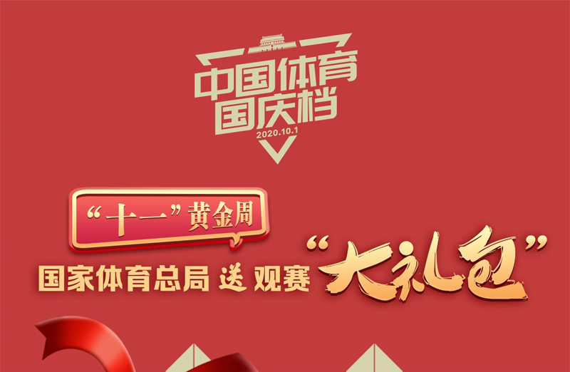 挑战千米大岩壁,国内首创——中国自然岩壁攀