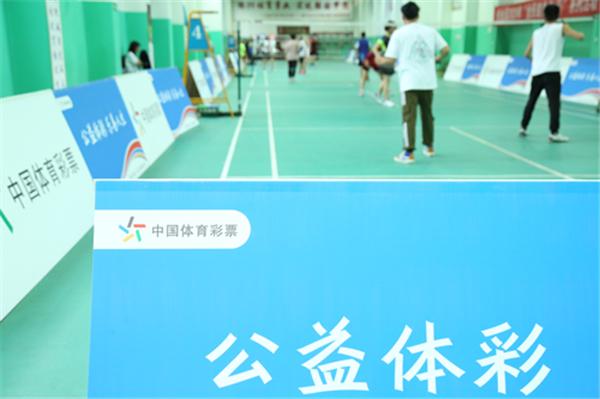体彩助力全民健身工程升级 为贵州群众体育赋能