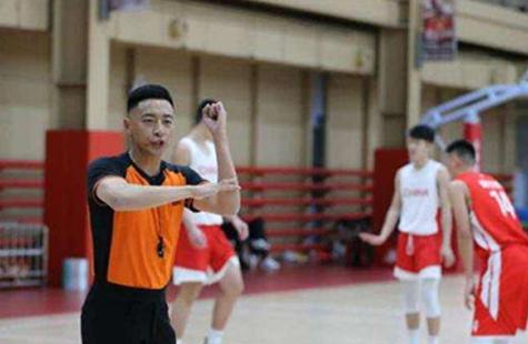 篮球裁判与国际接轨,如何真正实现?