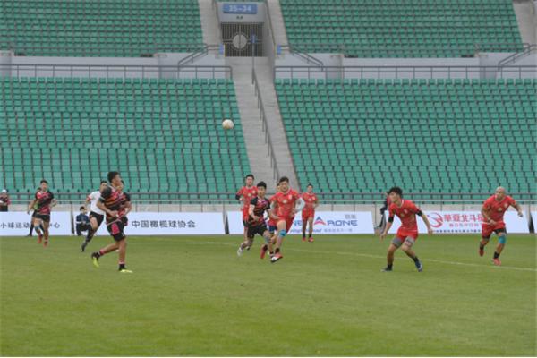 促发展助奥运备战,华夏北斗星助全国橄榄球积