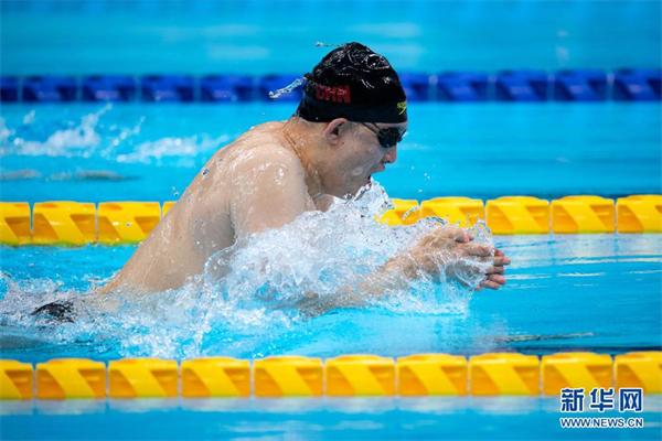 东京残奥会-游泳:杨博尊获得男子100米蛙泳SB11级季军