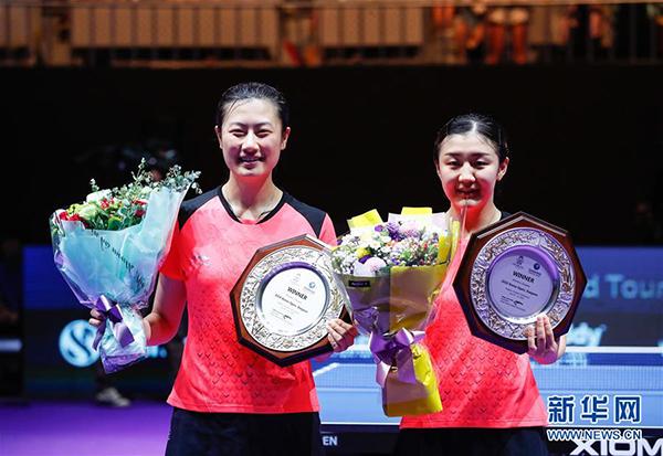 韩国公开赛落下帷幕,中国队包揽女单、女双冠亚军